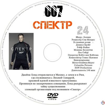 007